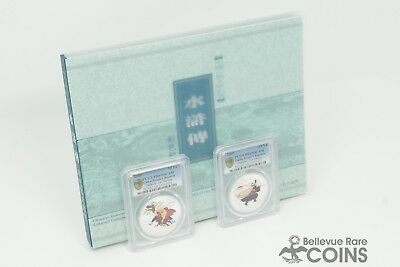 """2 Coin 2009 Chinese """"Outlaws of Marsh"""" PCGS PR69DCAM 1oz Silver Set - Colorized!"""