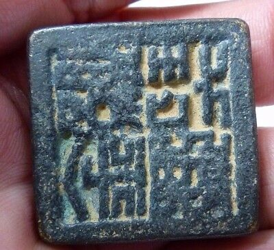 Very Old Chinese Bronze Seal - Various Character Marks And Symbols - Very Rare