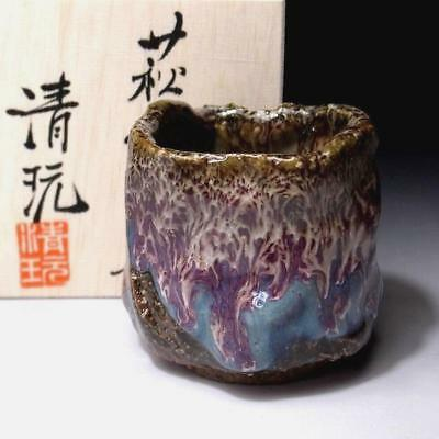 UR5: Japanese Hand-shaped Sake cup of Hagi ware by Famous Potter, Seigan Yamane