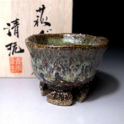 UR9: Japanese Sake cup, Hagi ware by Famous Seigan Yamane, Artistic glazes
