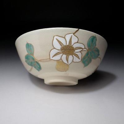 TQ7: Japanese Hand-painted Porcelain Tea Bowl, Kyo Ware, Flower