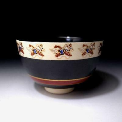 UG6: Japanese Tea Bowl of Kyo ware by Famous potter, Zuiho Nishio, Horse
