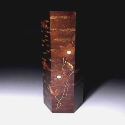 UN2: Vintage Japanese High-class Cherry Tree Bark Wooden Vase, Made in Kakudate