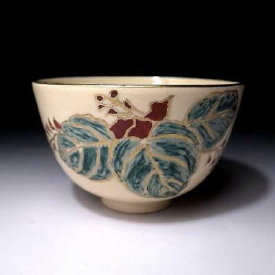 UH7: Vintage Japanese Hand-painted Ninsei style Tea Bowl of Kyo ware