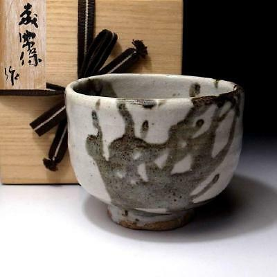 UM3: Vintage Japanese Hand-shaped Pottery Tea bowl, Kyo ware with Signed box