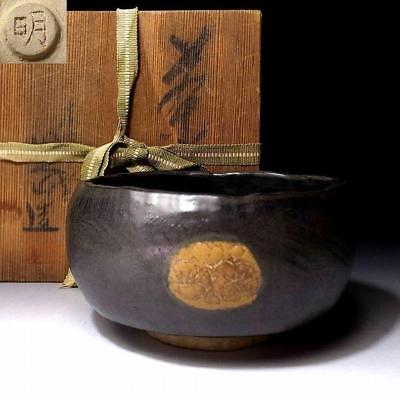 UE8: Japanese Hand-shaped pottery tea bowl, Seto ware with Signed wooden box