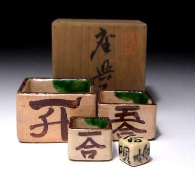 UN5 Japanese Mimiture Sake Cups, Nesting box style with dice for Geisha party