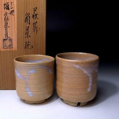 SF9 Japanese tea cups,  Great Human Cultural Treasure, the 11th Koraizaemon Saka