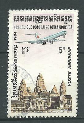 CAMBODIA.......1984.....Air Post Stamp