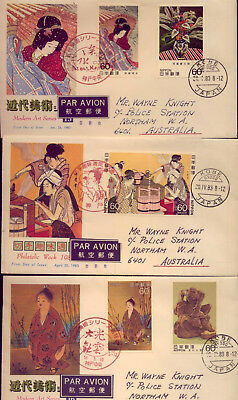 Japan:    12 Beautiful  First Day Covers    No  Reserve!!!