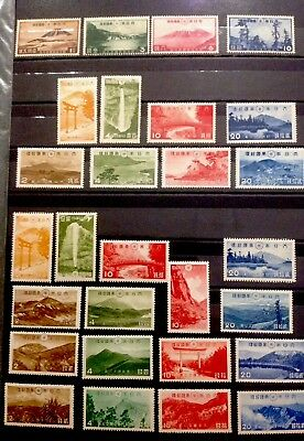 7 Sets Of Japanese Stamps - National Parks - 1935, 1938, 1939, 1940, 1941 - MUH