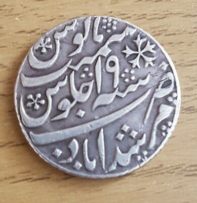 BRITISH INDIA SILVER RUPEE SHAH ALAM II FROZEN DATE 19 1792-1818 Calcutta mint.