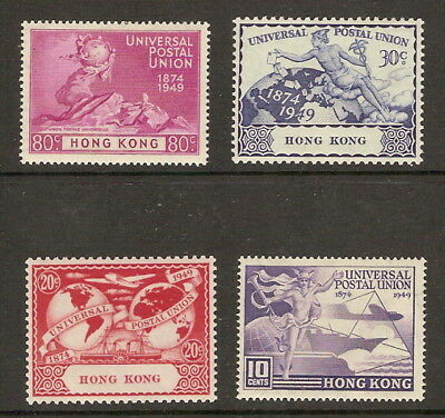 Hong Kong 1949 UPU mounted MINT Set SG 173-176