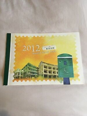 Hong Kong 2012 Annual Stamp Year Pack Complete New MNH