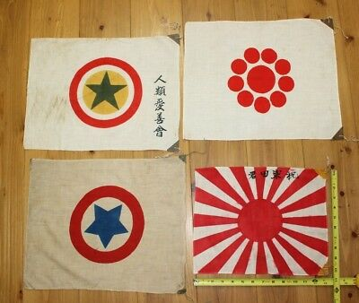 4 Lot Small Vintage Japanese Coton Old Flags Free Shipping