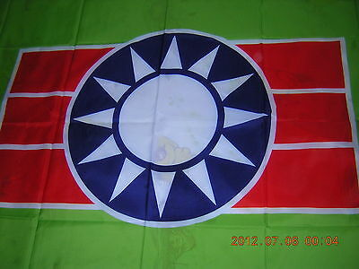 Republic of China ROC China Youth Anti-Communist National Salvation Corps Ensign