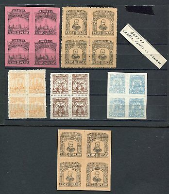 (OC429) Colombia Boyaca block of 2 and 4  MLH stamps VF Bandes