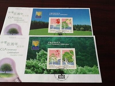 Hong Kong trees fdc from prestige book ms on two covers