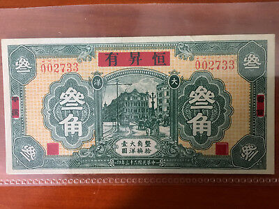 Issued in china banknote