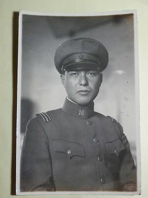 WW2 Japanese Major's picture.3.5inchX5.5inch.