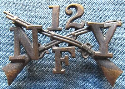 NYNG collar insignia for Company F, 12th Infantry Regiment, with loop fasteners