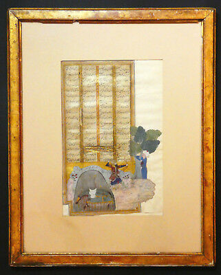 ANTIQUE 18thC ISLAMIC SAFAVID ILLUMINATED MANUSCRIPT PAGE, SHAHNAMA OF FIRDAUSI