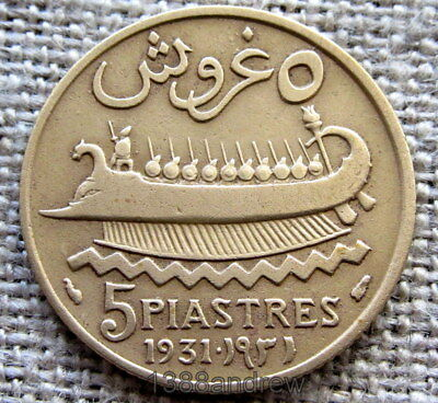 Lebanon 1931 5 Piastres, Ancient Battleship