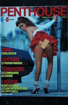 Penthouse 16 Ed Seeman Traci Lords Nude 2 Pages Girls Charme Au Naturel