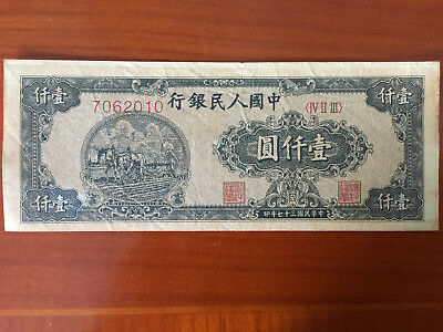 The first edition is 1,000 yuan