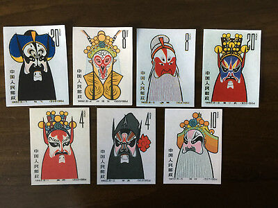 Chinese opera face stamps