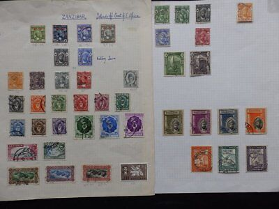Zanzibar Mint & Used Stamp Collection Containing  44 Stamps