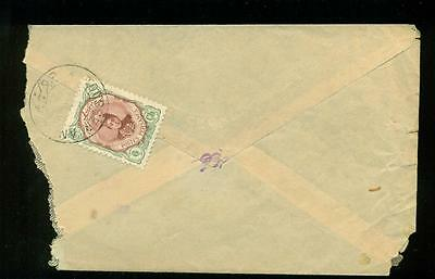 1920 Old QAJAR PERSIAN Cover with one stamp