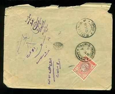1910 Old QAJAR PERSIAN Cover with lion & Sun stamp