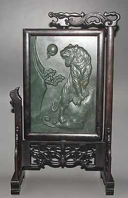 Nice Hand Carved Chinese hetian Jade Insert Table Screen Wolf pattern