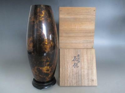 Japanese vintage copper vase w/box/ nice coloring/ 7160