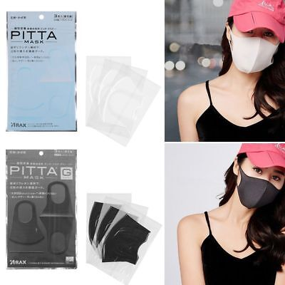 Soft Outdoor Anti Dust Haze Flu Sponge Mouth Face Mask Respirator Reusable 2017