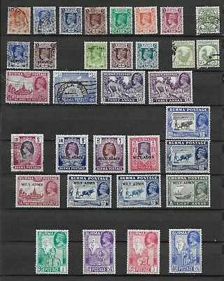 1937 British Commonwealth Burma/union Of Burma Nice Group Of 33 Mint/vfu