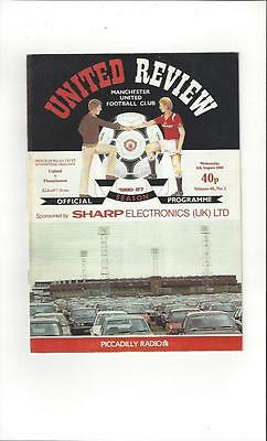 Manchester United v Fluminense Friendly 1986/87 Football Programme