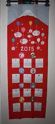 An Unusual Meter Long Material Calendar From 2015 With Sheep