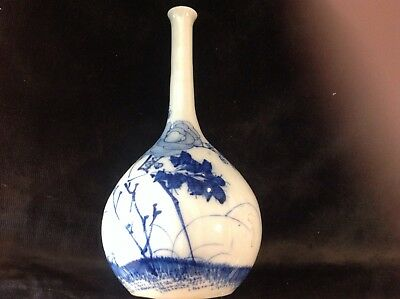 Blue & White Oriental Bottle Vase, Long Neck & a Small Flared top 1910