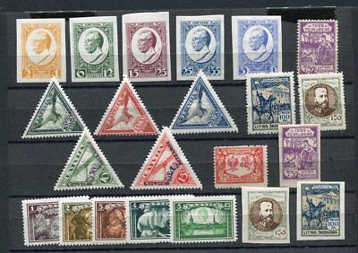 (OC487) Latvia Lettland Litauaen MLH old stamps  some imperf. no res ! >