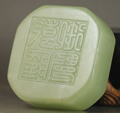 Chinese old natural Jade hand-carved statue dragon jade seal NO.A735