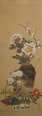 #8579 Japanese Hanging Scroll: Flower in the Vase