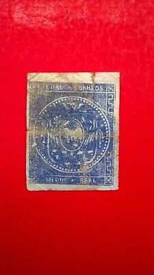 1865 Ecuador 1st ever issue of stamp, 1/2 Real value