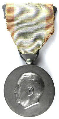 Portugal Medal For the Kings Visit 1957 Full Size