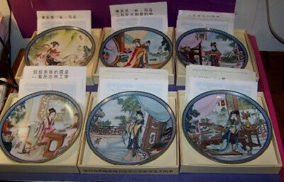 Imperial Jingdezhen Beauties of the Red Mansion Porcelain Plates Set of 12