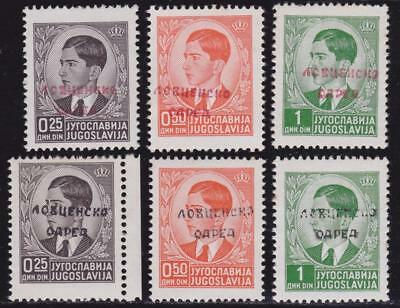 LOVCEN - YUGOSLAVIA Beautiful and rare set 6v red and black ovpt MNH B14456