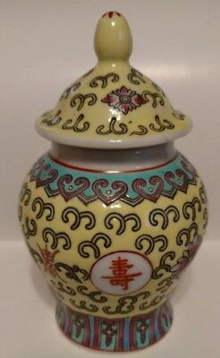 """Antique Ginger Jar, 2 1/2""""x 4 1/2"""", Red  Marked Made In China 07 Unique"""