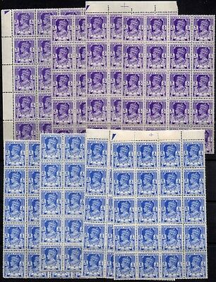 Burma  Kgvi  Eight  *** Superb M N H *** Multiples