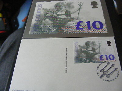 £10 Brittania PHQ card mint & first day used cancel